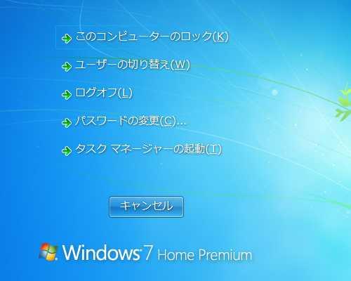 Mule Software Win Screen