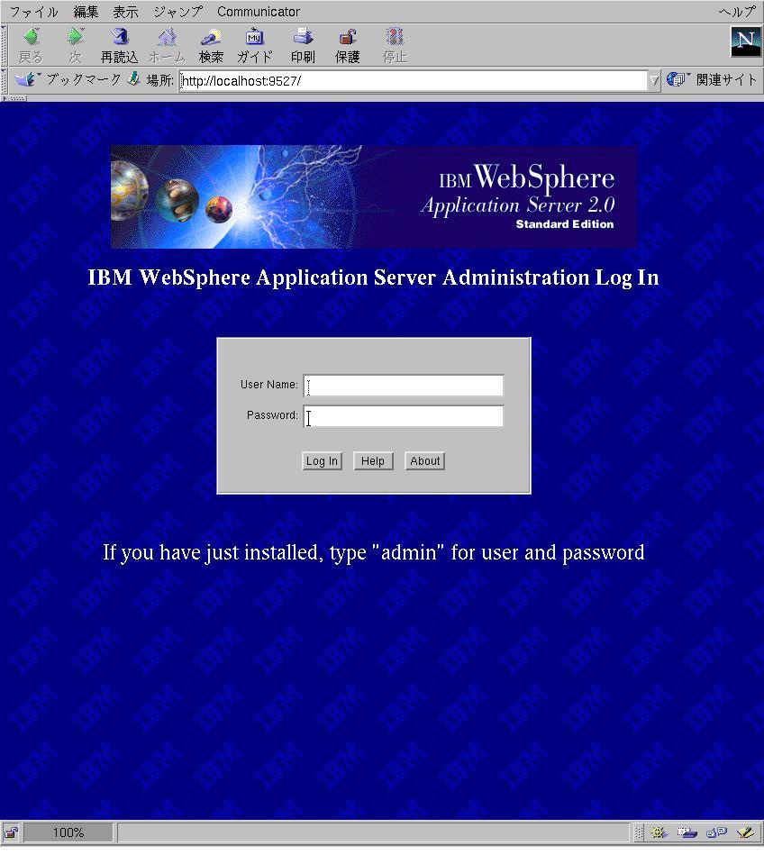 Websphere download for linux