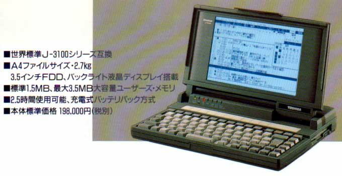J-3100SS(GARAさんのページ)