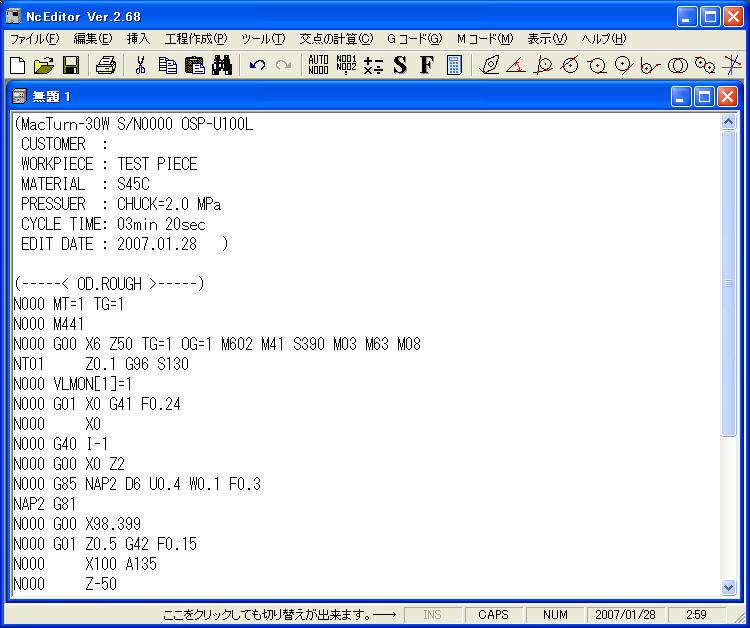や2直線に接する円弧の計算 ... : 単位計算 : すべての講義