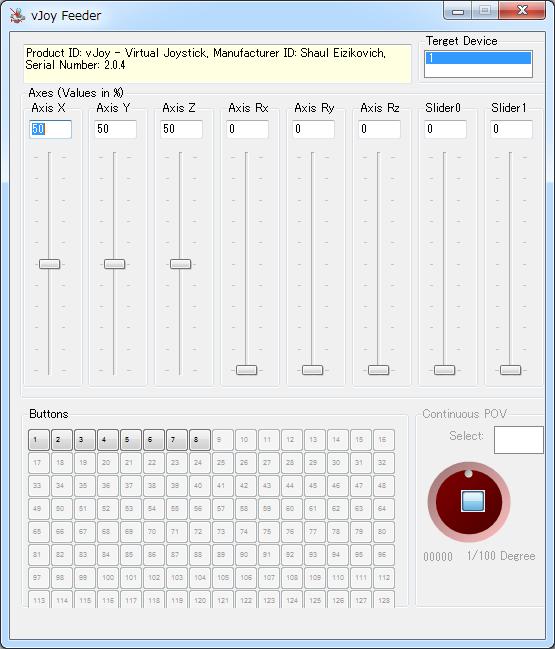 音で操作する仮想ゲームパッド Audio Pad