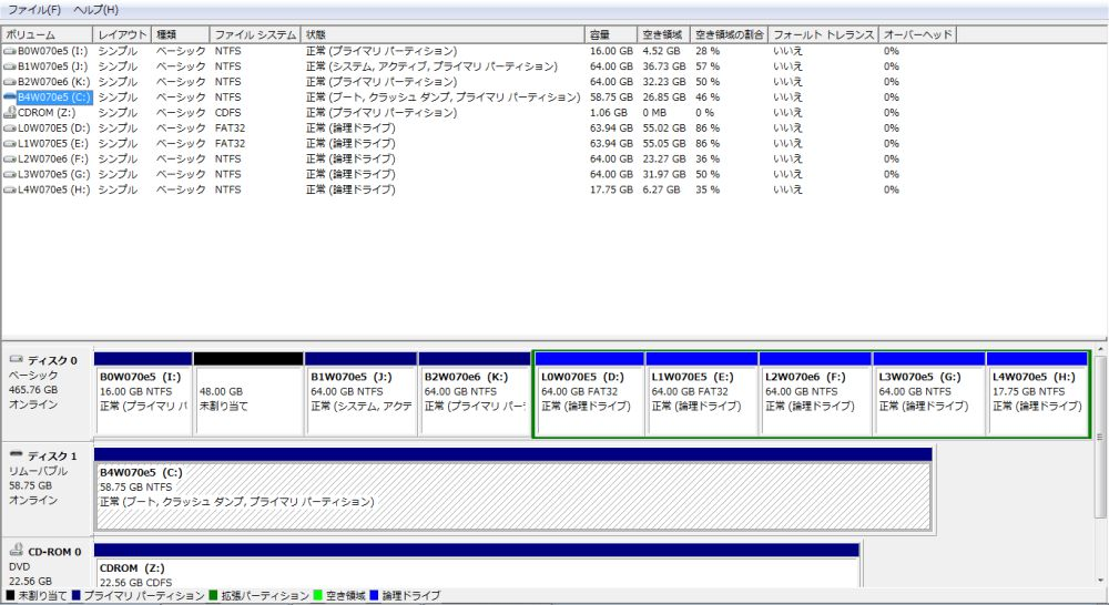 Msmask32 ocx download windows 7 64 bit