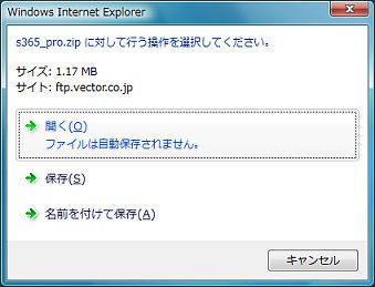 windowsxp ie9 インストール